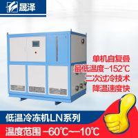山东低温冷冻机-80