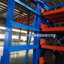 重型管材存放架 广东伸缩悬臂货架 哪家好 不锈钢管存放仓库