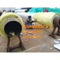 厂家直供聚氨酯保温钢管预制直埋发泡蒸汽保温钢套钢保温管件