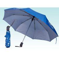 哈尔滨雨伞工厂