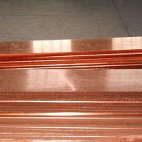 C5191/C5210磷铜板0.5 0.8 1.0 1.5 2.0mm磷铜棒 磷铜带 锡青铜管