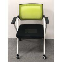广东时尚绿色会议椅 移动办公椅 可翻动扶手培训椅 塑钢职员椅 洽谈椅