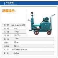 江西 单缸活塞式注浆泵厂家直销 注浆泵多少钱一台 供应注浆泵