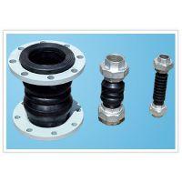 厂家生产各种型号单球体橡胶接头GJQ(X),JGD,KDTF橡胶软连接,避震喉、规格齐全量大从优