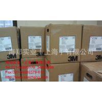 3M FC-3283电子氟化液