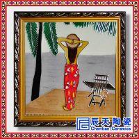 餐厅装饰欧式挂画沙发背景壁画有框壁画土耳其手工陶瓷手绘