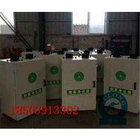 荆州烟雾净化器厂家供应,焊烟净化器领先品牌