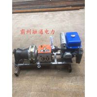 融通供应3吨汽油绞磨机、5T柴油机绞磨 拖拉机牵引机