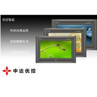 中达优控触摸屏PLC一体机 工业人机界面10寸触摸屏S1001A厂家直销买十送一代写程序