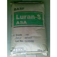 长期户外使用塑料ASA德国巴斯夫778T UV