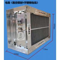 高强度油烟净化器电场