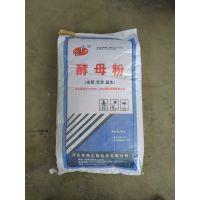 酵母粉饲料 世翔生物厂家价格供应新疆西藏牛羊催肥促生长