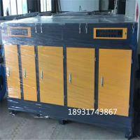 光氧废气处理设备15000风量光氧净化器设备家具厂用