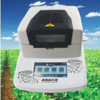 有机肥水分测定仪(卤素水分测定仪)