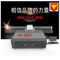 广州荧光手机壳制作方法