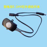 拓迪宽电压红外人体感应器  衣柜led灯条灯条红外线人体感应开关
