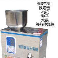 福鼎小袋茶叶包装机 气动茶叶包装机 特价