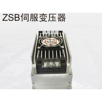 伺服驱动模组用380变220V电子智能伺服变压器ZSB-30KVA