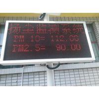 全自动建筑工地扬尘检测仪器PM2.5PM10噪声温湿度监测设备济宁森林蜂窝扬尘监测