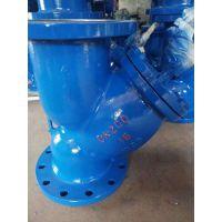 供应良博GL41H铸钢Y型过滤器、排污过滤器