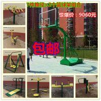 广场活动健身器材安装 组合健身器材批发 公园小区健身路径器材套装