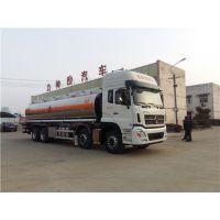 东风天龙前四后八20吨SLS5320GYYD5铝合金油罐车