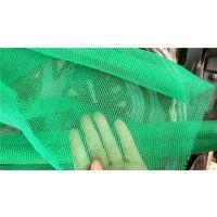绿色1500目盖土防尘网厂家联系:15131879580