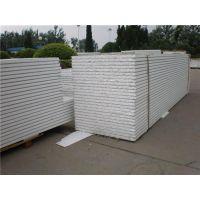 钢结构彩钢夹芯板|安徽彩钢夹芯板|洁利净化科技有限公司
