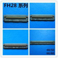 FH28H-80S-0.5SH(05)广濑连接器