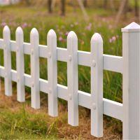 草坪pvc护栏 花园栅栏 塑钢pvc护栏隔离栏生产厂家