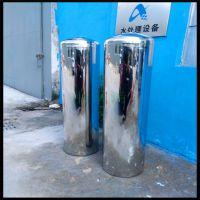 全自动别墅去水垢软水器 除铁猛去泥沙净化过滤器 软化水处理设备 广州清又清