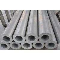铝方管 合金铝方管