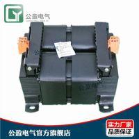 上海变压器生产厂家 南京隔离变压器 苏州控制变压器 公盈供