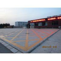 吉林市制作冷漆热熔道路标线,停车位划线,球场及跑道划线