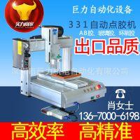 深圳巨力AB胶点胶机 双组份胶水点胶机 三轴全自动点胶机