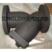 瓦特GL200 不锈钢100目滤网 蒸汽过滤器
