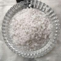 厂家供应纯白精致石英砂 石英粉 铸造用石英砂