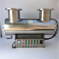 优诚UVC-560紫外线消毒设备医院,各类试验室用水消毒