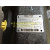 E A10VSO28DFR1 31R-PPA12N00力士乐柱塞泵供货商