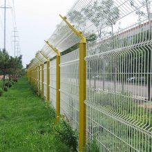 铁丝网隔离网 护栏网出厂 编织铁丝网