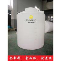 苏州直销 1000L大型塑料容器 1吨PE储罐 储水罐 瑞杉制造