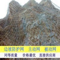 高强金属布鲁克网厂家 TECCO钢丝格栅网 边坡防护网