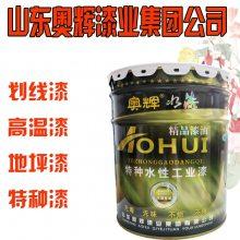 滁州脂肪族聚氨酯面漆每公斤价格