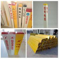 河北益涛厂家直销 玻璃钢标志桩 标志牌 警示桩 百米桩 拉挤玻璃钢标志桩