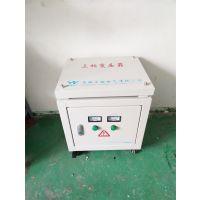 上海言诺生产SG-20kva三相变压器全铜三相隔离变压器报价