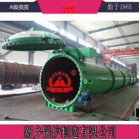 吉新锅炉蒸压釜压力容器导热油炉砌块砖设备
