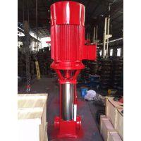 上海漫洋牌XBD4.4/15-80GDL-11KW消防泵喷淋泵消火栓泵恒压切线泵