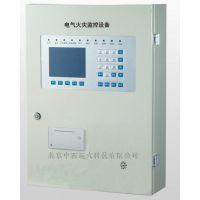 中西供电气火灾监控主机 型号:GL8100-B-C2库号:M406931