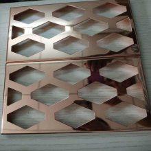 外墙锥形造型铝单板 可来图来样定制_欧百得