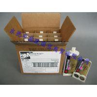 3MDP125胶水是一款低气味双组份环氧树脂胶水